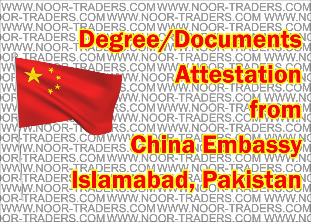 China Embassy Attestation Step by step information for Pakistani degree/documents holders.